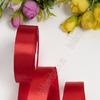 Лента атласная 2,5 см*25 ярд (SF-1357) красный №26 Арт. 113-6