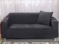 Чехол на диван F616