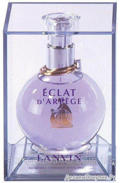 Lanvin Eclat D'Arpege EDP 100ml (стекло) ОРИГИНАЛ
