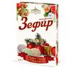Белёвский зефир Ассорти (в новогодней упаковке), 430г