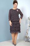 Платье Alani: 1045