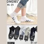 DMDBS мужские спортивные носки артикул AL-25.Упаковка 10 пар