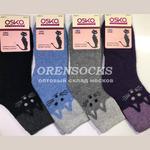 OSKO женские внутри махровые носки верблюжья шерсть арт19-11.Упаковка 12 пар