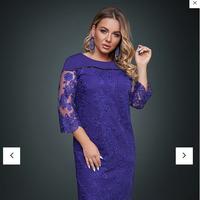 Платье - 28195