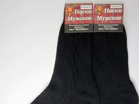 Ногинка носки мужские Упаковка 5 пар