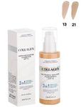 Тональная основа с коллагеном и гиалуроновой кислотой Enough Collagen Whitening Moisture Foundation 3 in 1 тон 21
