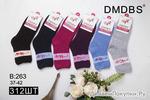 DMDBS носки женские без резинки.Упаковка 12 пар