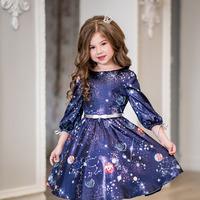 Лунара нарядное платье