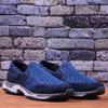 Мужские комбинированные кроссовки (мягкий текстиль/экомех - на выбор)