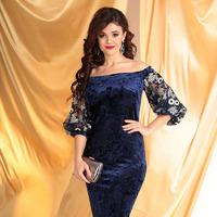 Платье Мода Юрс Артикул: 2384 синий