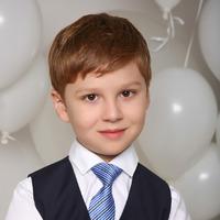 Кирилл галстук