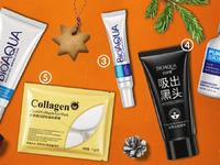 Новогодний набор из 5 бестселлеров Bioaqua по уходу за проблемной кожей.