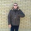 "Куртка мужская зимняя ""Владимир"" Размер: 48, 50, 52, 54, 56;"