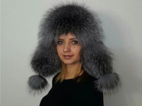 "Меховая шапка ""Ушанка"" цвет серебро, мех блюфрост Подробнее: https://xn-----7kcgobxpmiohaje2czb8cyc.xn--p1ai/p275470806-mehovaya-shapka-ushanka.html"