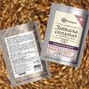 Закваска Солодовая для хлеба Хлеборост упак.35 гр