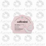Омолаживающая тканевая маска для лица cafe mimi