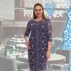 Платье Полоса