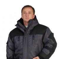 Куртка зимняя №2011
