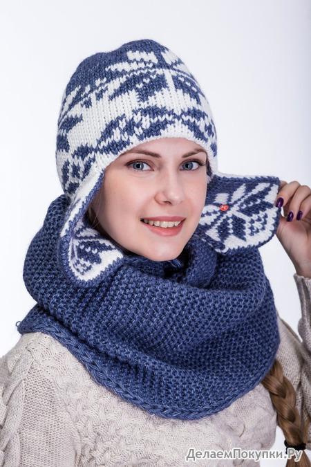 комплект (шапка снуд ) шапка 56-58 см Полный флис 50% шерсть - 50% акрил