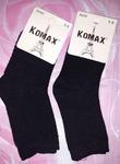 """Носки детские """"Komax"""" №366 (7/201) размер 22-28"""