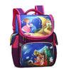 GO-713-GIRL  Ортопедический школьный рюкзак. Распродажа!