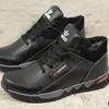 Мужские кожаные зимние кроссовки Adidas   Код: К 45 черн