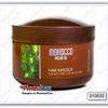 Маска для волос восстанавливающая с маслом арганы и кератином Morocco Argan Oil 200 мл