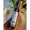 Нерафинированное оливковое масло Agrinio с ароматом розмарина высокой концентрации, ст. бутылка, 250 мл