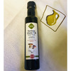 Оливковое масло с белым грибом, ст. бутылка, 250 мл