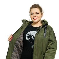 Куртка  6798