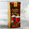 Кофе молотый «Счастье случится в Новом году», 50 г