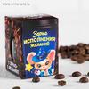 Кофейные зерна в шоколаде «Исполнения желанний», в банке, 30 г