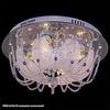 70088-0.3-04 CR светильник потолочный