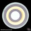 09377-0.3-20W светильник потолочный