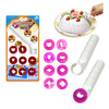 Набор фигурных печатей для мастики и марципана, 9 предметов DH80-198