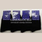 Носки мужские черные хлопковые FUTE арт912 Упаковка 12 пар