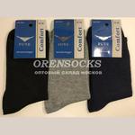 Мужские носки FUTE однотонного цвета арт 922.Упаковка 12 пар