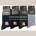 Мужские носки Заря В22-01.Упаковка 12 пар