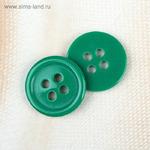 Пуговица, 4 прокола, d = 15 мм, цвет зелёный