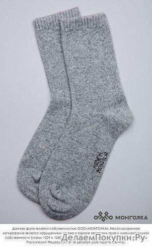 Носки из монгольской шерсти облегченные