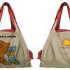 Эко-сумка серия cat's style (сладкая парочка) цвет бежевый