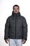 Куртка мужская зимняя Модель СМ-23 Темно-синий