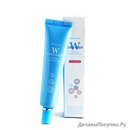 Осветляющий крем с коллагеном для век Enough W Collagen Whitening Premium Eye Cream, 30 мл