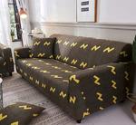 Чехол на диван F205