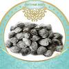 Косточки абрикоса соленые в скорлупе 100 грамм