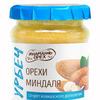Урбеч «Орехи миндаля» орех 250 грамм
