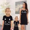 Платье Усик детское