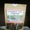 Травяной чай «Хвойный»