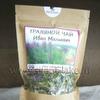 Травяной чай «Иван Малиныч»