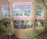 Травяной чай «Витамины Леса»
